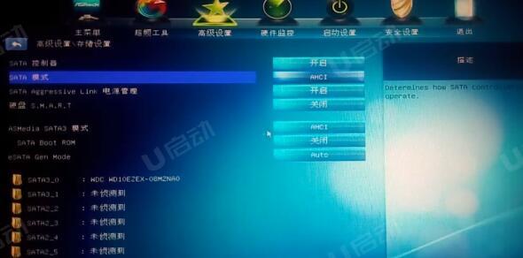 華擎主板BIOS設置U盤啟動