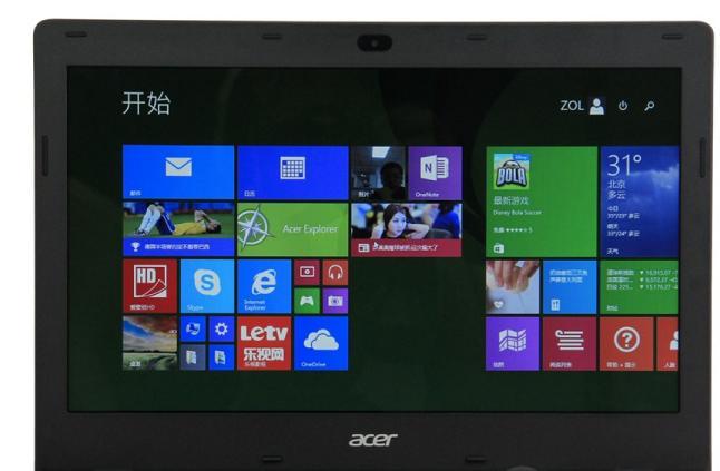 宏碁E5-471G笔记本bios设置u盘启动进入PE的视频教程