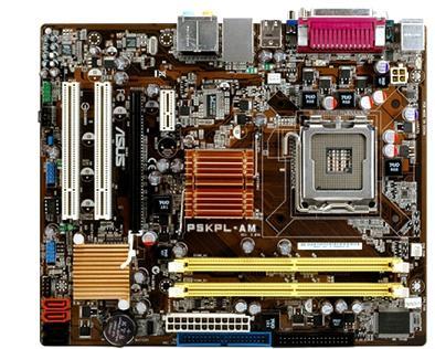 华硕P5KPL-AM主板bios设置u盘启动进PE模式的视频教程