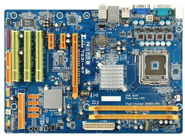 映泰TG31-A7型号主板bios设置u盘启动进入PE的视频教程