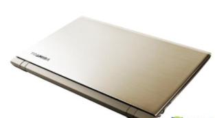 东芝Satellite P50-C笔记本bios设置u盘启动进入PE的视频教程