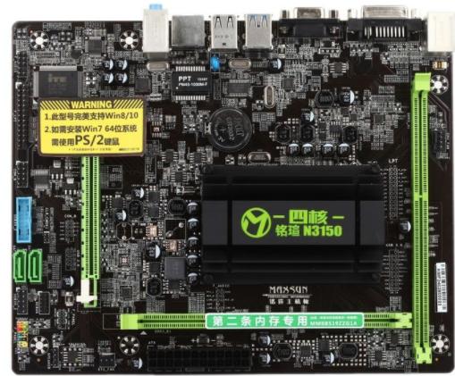 铭瑄 MS-M3A78GT主板bios设置u盘启动进PE模式的视频教程