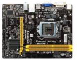 映泰B85MG主板的bios设置u盘启动进入PE的视频教程