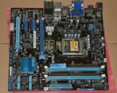华硕P8H61-M-BM6630-8-DP-MB主板的bios设置u盘启动进入PE的视频教程