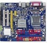 清华同方G31MXP主板的bios设置u盘启动进入PE的视频教程