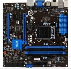 微星Z87M-G43主板的bios设置u盘启动进入PE的视频教程
