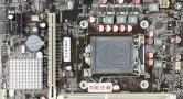 双敏UH61MT-S U1主板的bios设置u盘启动进入PE的视频教程