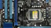 华硕P7H55-M LX主板的bios设置u盘启动进入PE的视频教程