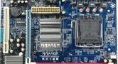 铭瑄MS-G41MDL主板的bios设置u盘启动进入PE的视频教程
