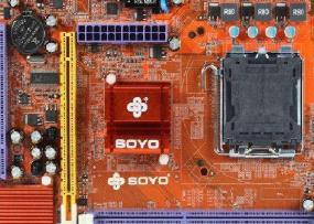 梅捷SY-I5G41-L V2.0主板的bios设置u盘启动进入PE的视频教程