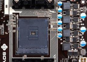 梅捷SY-I5P41-G主板的bios设置u盘启动进入PE的视频教程