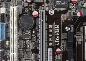 铭瑄MS-G41DVR主板的bios设置u盘启动进入PE的视频教程