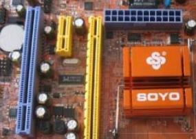梅捷SY-I5G41-L V7.0主板的bios设置u盘启动进入PE的视频教程