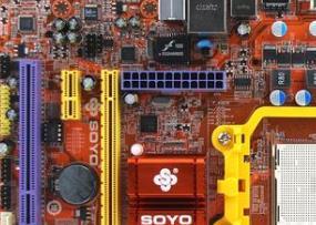 梅捷SY-I5G41-L V8.0主板的bios设置u盘启动进入PE的视频教程