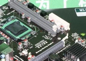 铭瑄MS-P61U PRO主板的bios设置u盘启动视频教程