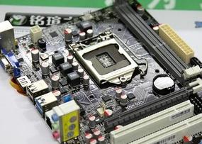 铭瑄MS-B75ME Turbo主板的bios设置u盘启动视频教程