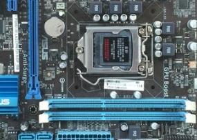 华硕P8H61-M PRO主板的bios设置u盘启动视频教程